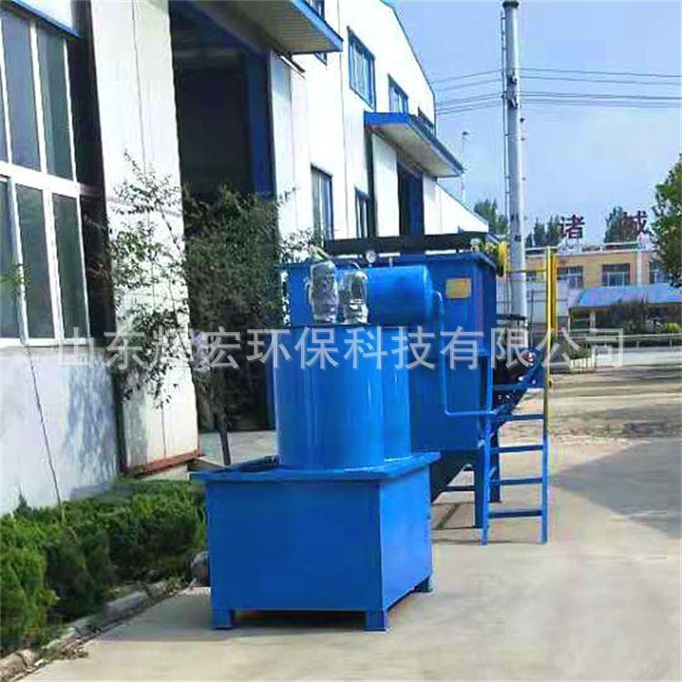 废水处理设备气浮环保设备 大型屠宰溶气气浮机 厂家直销定制废水处理