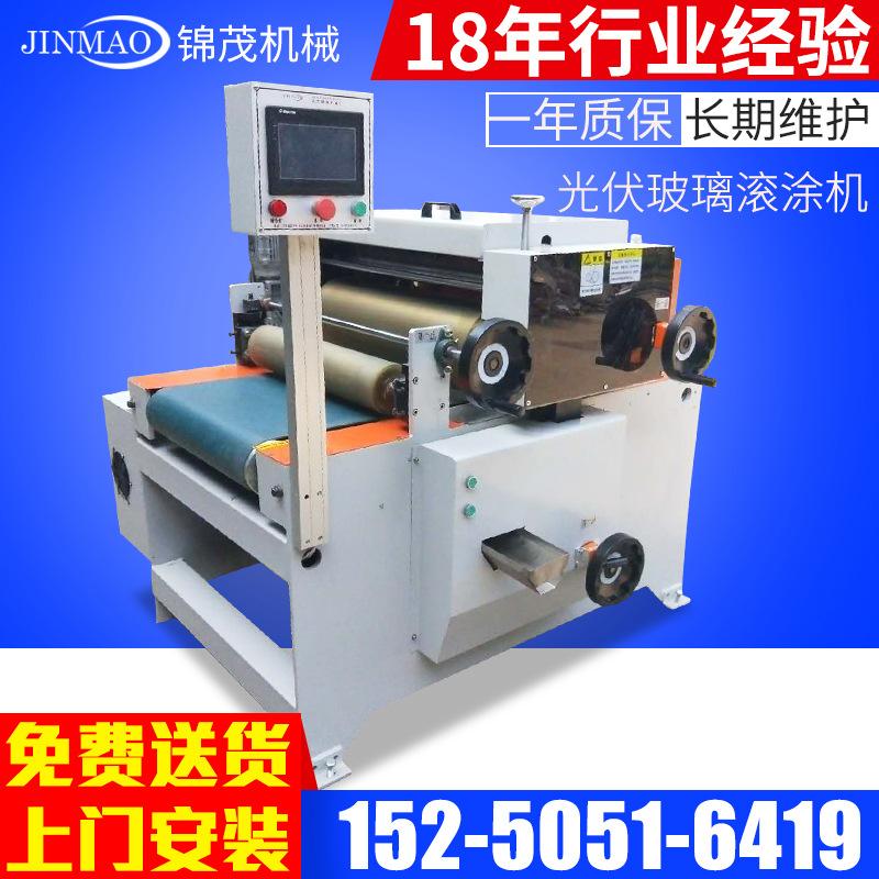 供应全自动辊式涂布机 小型涂装设备