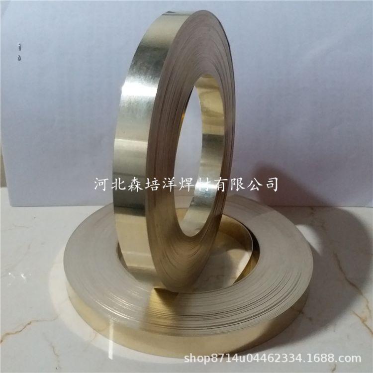 供应DY-Ag18银焊片0.1*20mm银焊片15%0.2*20mm银焊片