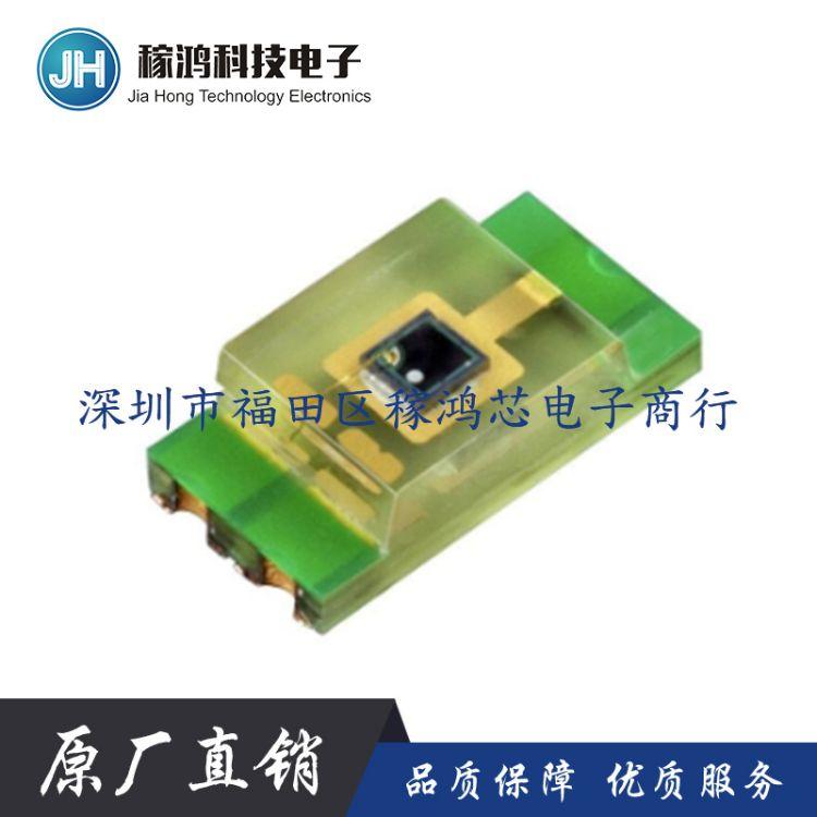 VISHAY TEMT6000X01 SMD 环境光传感器 现货库存 欢迎咨询