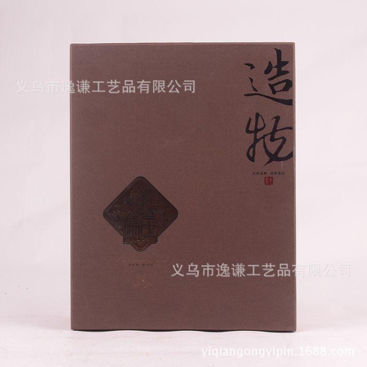 礼品包装盒 定制 服装盒子 上下盖纸盒 印刷 天地盒