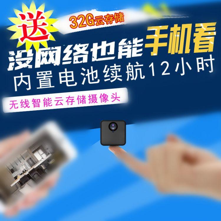 厂家直销高清家用跨境爆款无线网络wifi摄像机夜视云存储摄像机