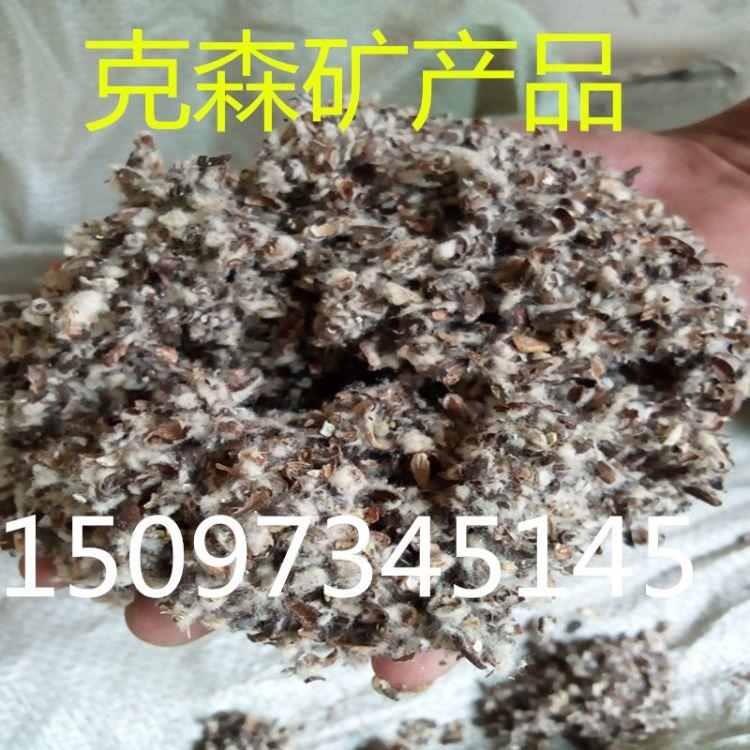 厂家供应棉籽壳 蘑菇食用菌专用 长绒 中绒