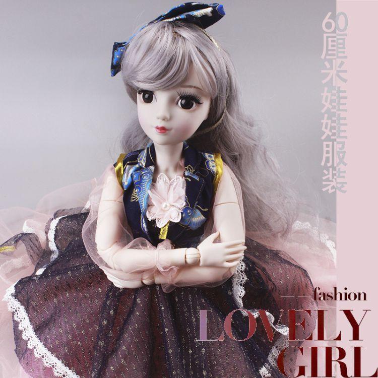 高档60厘米娃娃换装批发价格 仿真bjd女孩玩具批发零售