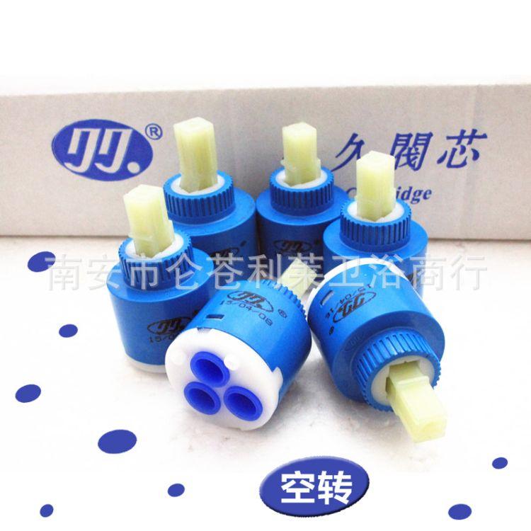 台湾久久陶瓷阀芯  水龙头专用阀芯  阀芯批发 外贸指定用阀芯