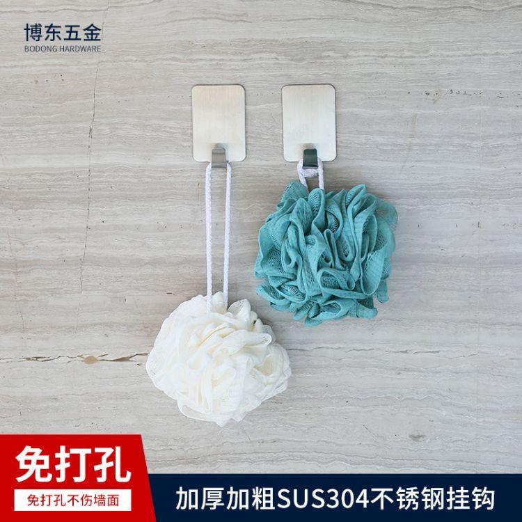 源头工厂纯304不锈钢免打孔厨房浴室长方形单挂钩刮胡刀挂钩浴室