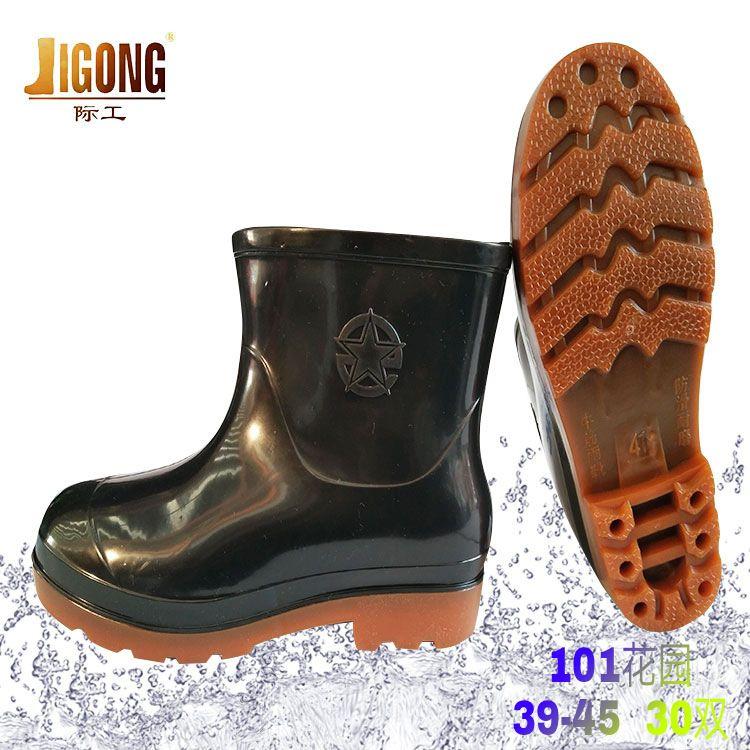 际工花园雨鞋短帮低帮防水防滑厨房酒店防油劳保水鞋轻便舒适透气