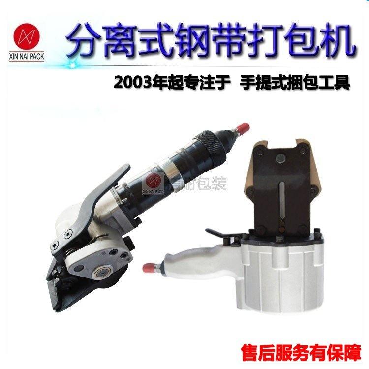 打包机 高强度钢带打捆机KZLY-32G  手提式钢带打包机 大拉力束紧