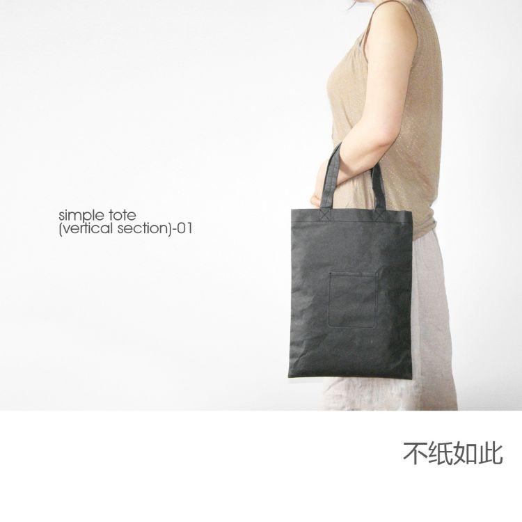 不纸如此 简约手提包挎包手拿包单肩时尚商务背包 中性挎包可定制