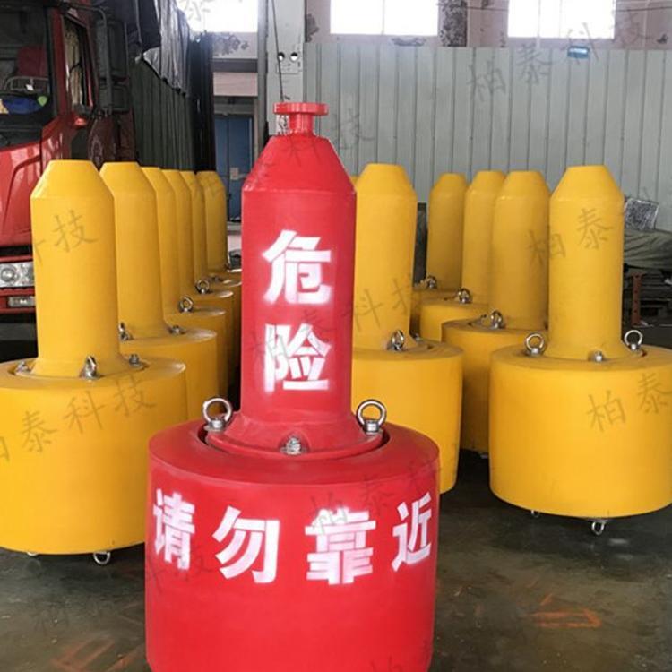 水域警示浮标 带灯浮标 航道隔离浮体 塑料浮漂