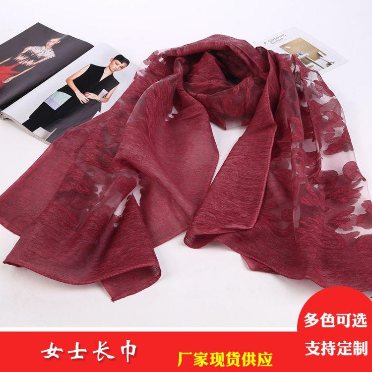 女士長巾 新款多色四季通用保暖時尚爛花真絲 廠家直銷女士長巾