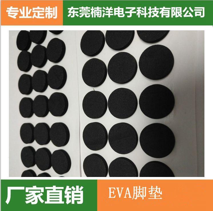 手机壳背面黑色超薄EVA减震方形垫片 圆形家具防滑防震海绵垫