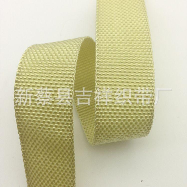 热销pp箱包织带丙纶包边带 厂家直销 2.2cm手提带婴儿织带批发