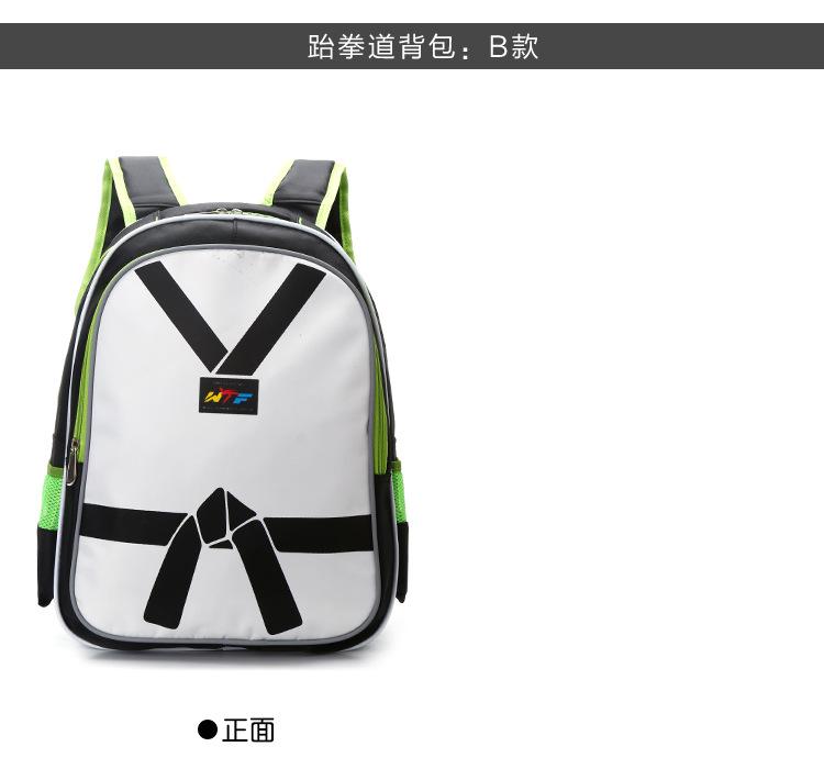 厂家直销跆拳道双背包黑带书包跆拳道拉杆箱可订做印字