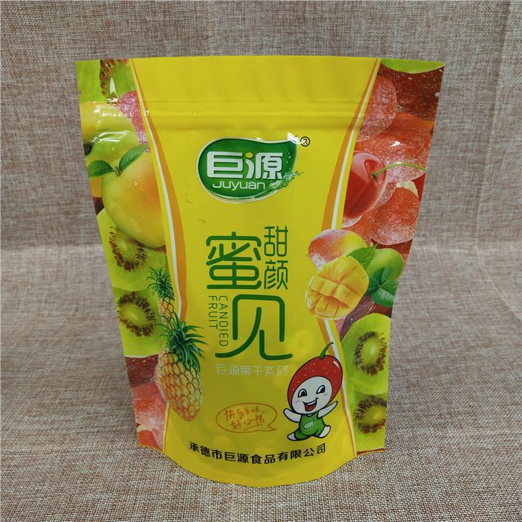 双诚厂家定制休闲食品包装袋塑料食品包装袋 自立拉链袋 批发