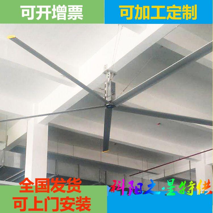 大吊扇批发 7.3米工厂车间专用大型吊扇 大尺寸工业大风扇备