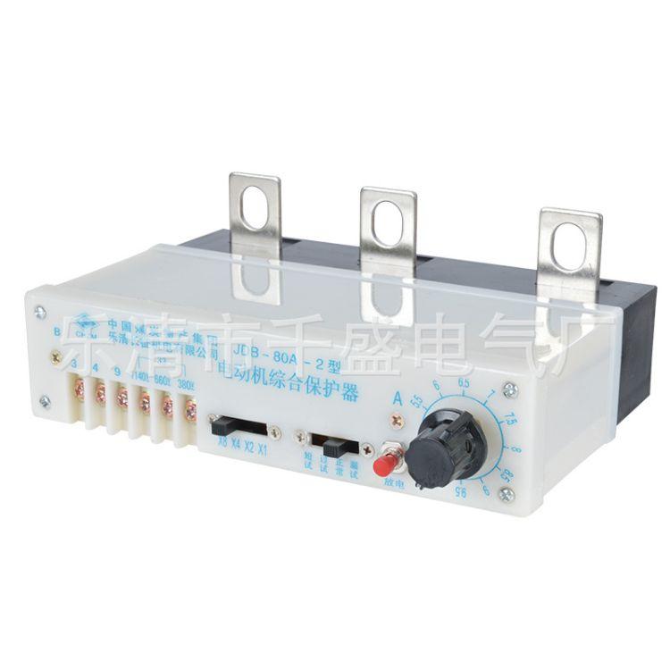 设计新颖 值得信赖电动机保护器JDB-250 电磁启动器保护装置 矿用系列保护器