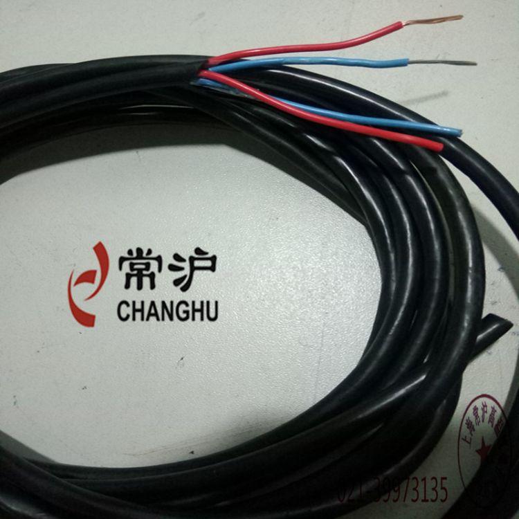 常沪国标高温补偿导线KC 2*1.5+2*1.5热电偶补偿电缆传感线