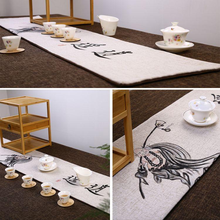 防水棉麻现代简约小清新桌茶席禅意中式日式美式餐桌旗北欧布艺床