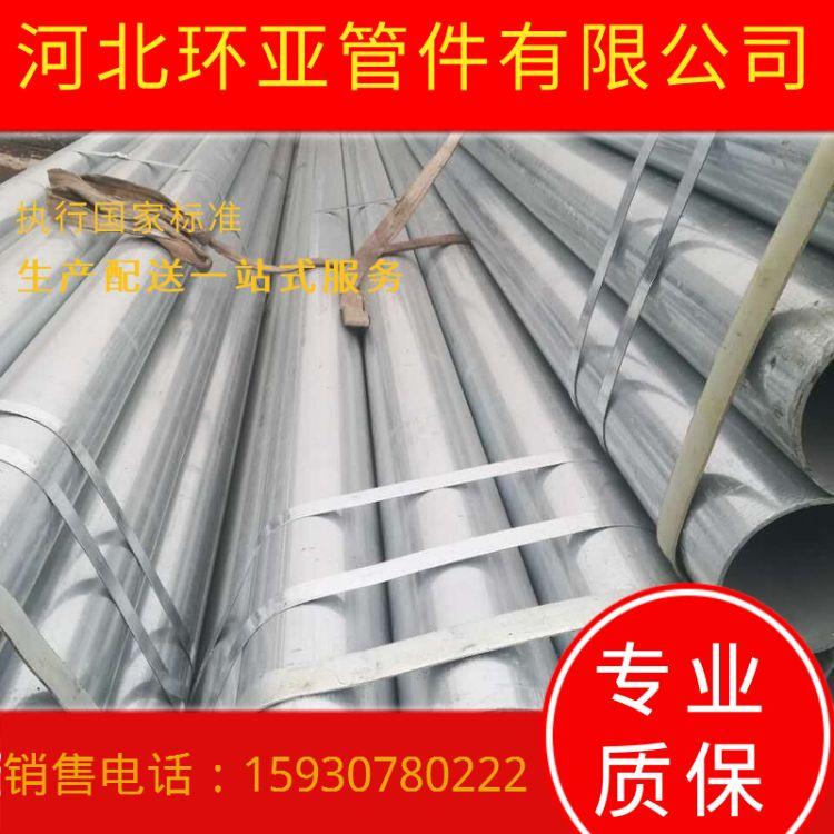 现货销售消磁SC80 电气配管 双面镀锌钢管   电缆套管DN100