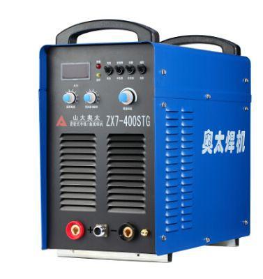 供应 奥太ZX7-400STG逆变式手弧/氩弧直流焊机 逆变式两用弧焊机
