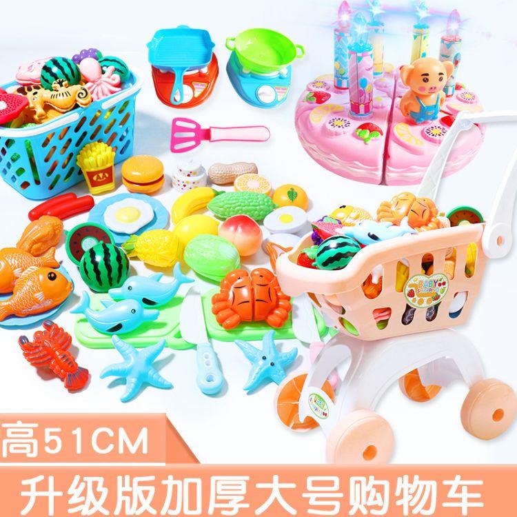 儿童购物车玩具批发价格 水果蔬菜海鲜宝宝小推车批发零售