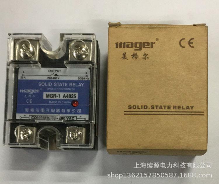 美格尔 MGR-1 A4810   A4825  单相交流固态继电器