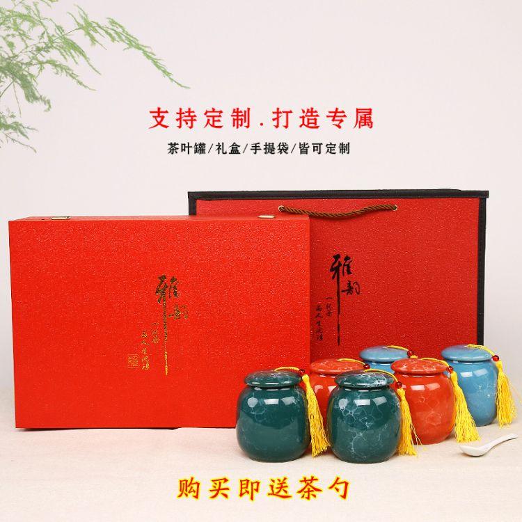 忠艺信产地货源 定制款 陶瓷茶叶罐通用礼盒套装可定制 批发