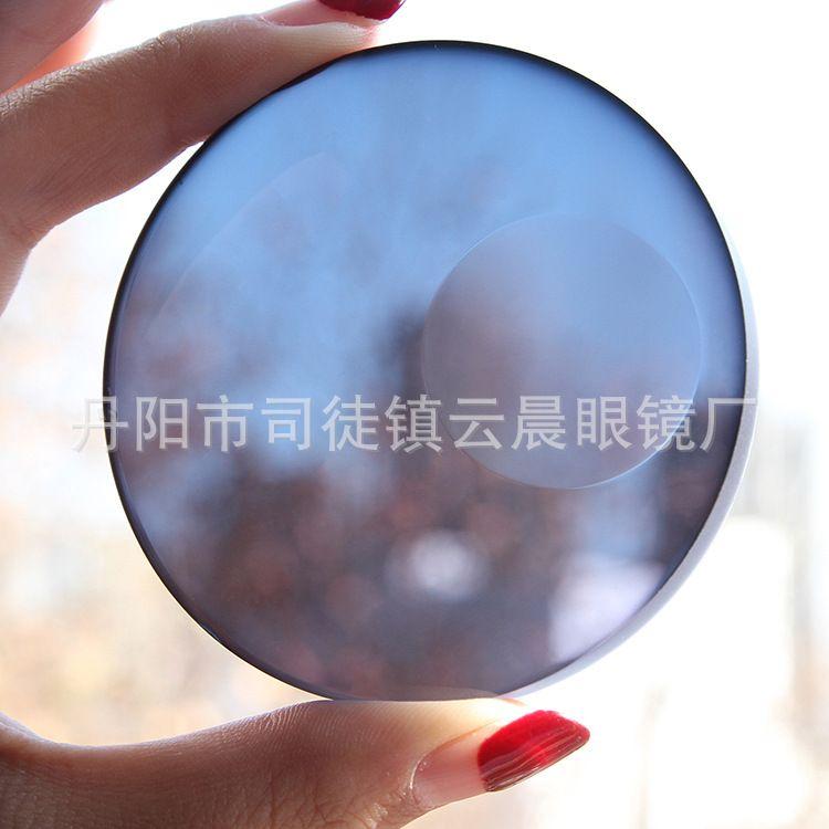 厂家直销1.56变色圆顶双光变色镜片变茶变灰老年人树脂老花快变