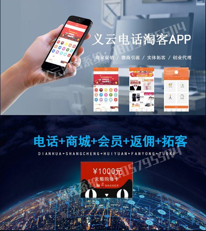 和商惠、淘实惠、天天惠、省很多、猫猫宝现金劵app系统开发OEM