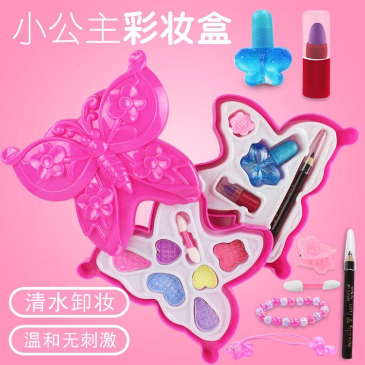 儿童彩妆盒化妆品套装过家家玩具小女孩口红眼影指甲油套装玩具