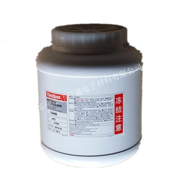 日本三键THREEBOND1549B丝网印刷替代双面胶带pvc金属压敏胶 胶水