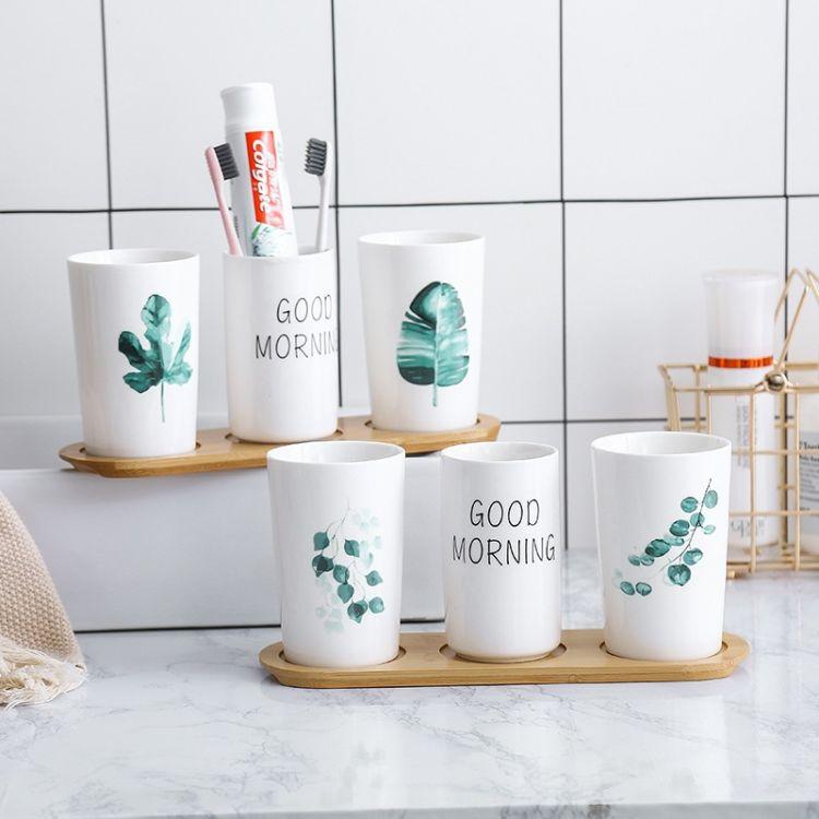 北欧植物简约情侣漱口杯陶瓷个性洗漱杯牙刷杯牙杯牙刷杯牙缸套装