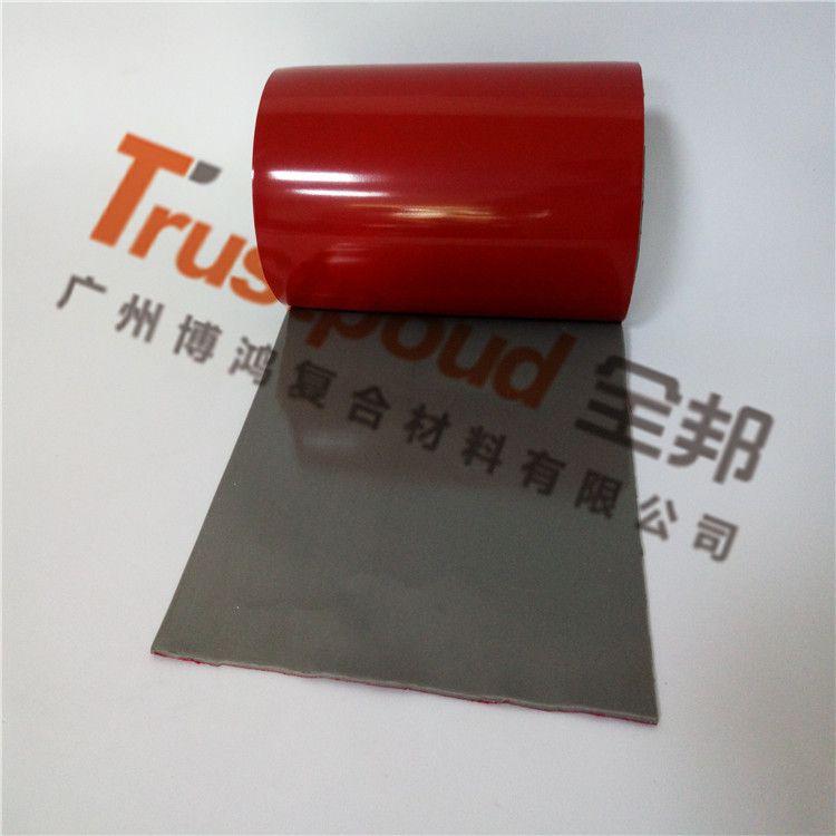 厂家直销 亚克力泡棉双面胶带 汽车泡棉胶带  可加工定制