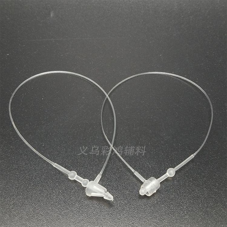 透明吊牌绳线 PP商标衣服通用塑料手穿针子母扣 现货批发
