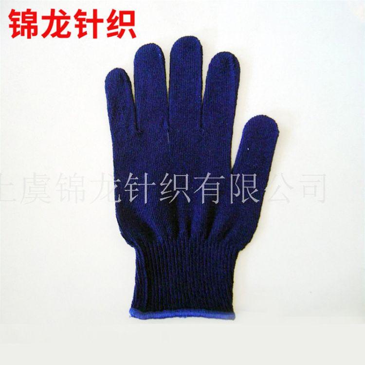 13针防护保暖纱手套 杜邦中空棉13针纱手套 保暖手套