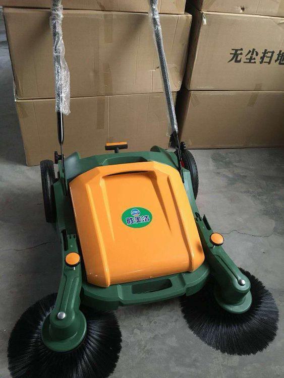 厂家直销手推式无动力扫地机吸尘器智能扫地机回馈老客价格
