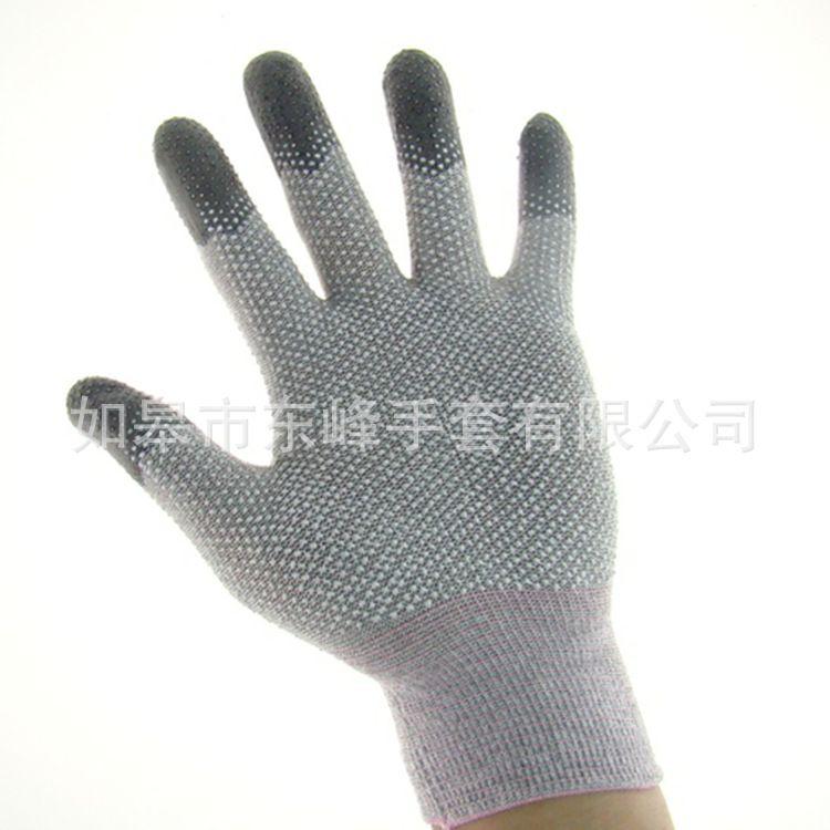 七针碳纤维点珠手套 防静电防寒保暖防油车间冷库工厂加绒手套