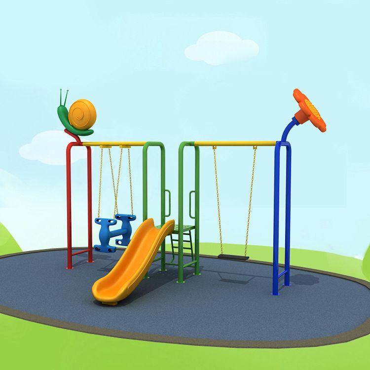 大型室外双人秋千滑梯小区公园娱乐设施 多功能组合秋千设施批发
