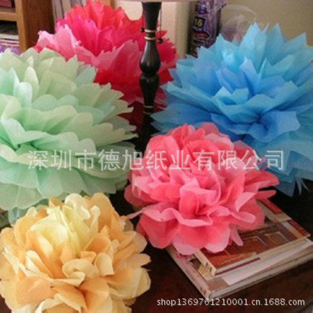 节日婚庆装饰用品纸球 拉花 纸花球 纸花婚庆