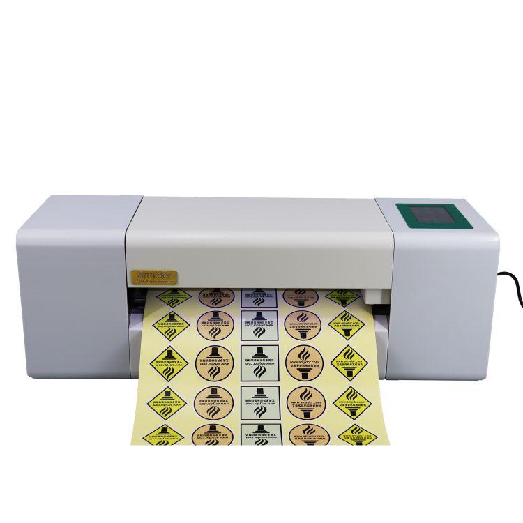 全自动模切机 不干胶分割 包装合模切 电脑割样机