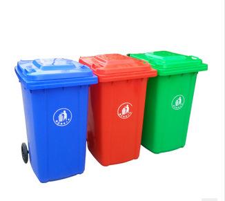 塑料带盖垃圾桶 小区学校环卫户外垃圾箱 社区240L多色垃圾桶