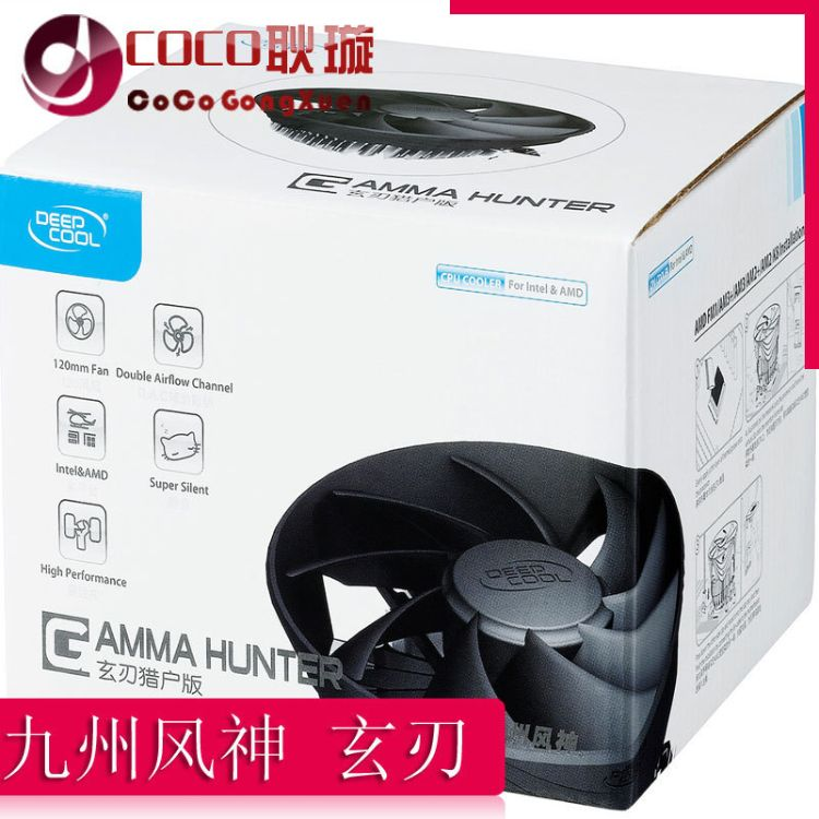 批发 正品猎户版原装CPU散热器 AMD775 1155 1156 多平台散热器