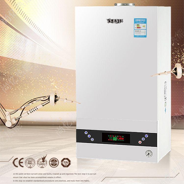 批发燃气壁挂炉 手机遥控采暖炉 燃气热水器智能壁挂炉一件代发