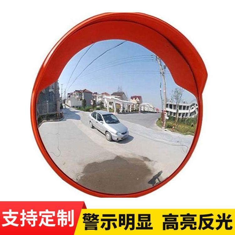 室内外交通广角镜60cm道路广角镜凸球面镜 转角弯镜 凹凸镜防盗镜