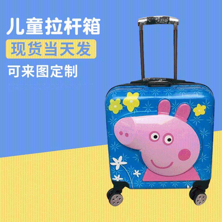 登机箱  万向轮密码旅行箱  卡通行李箱  小猪儿童拉杆箱