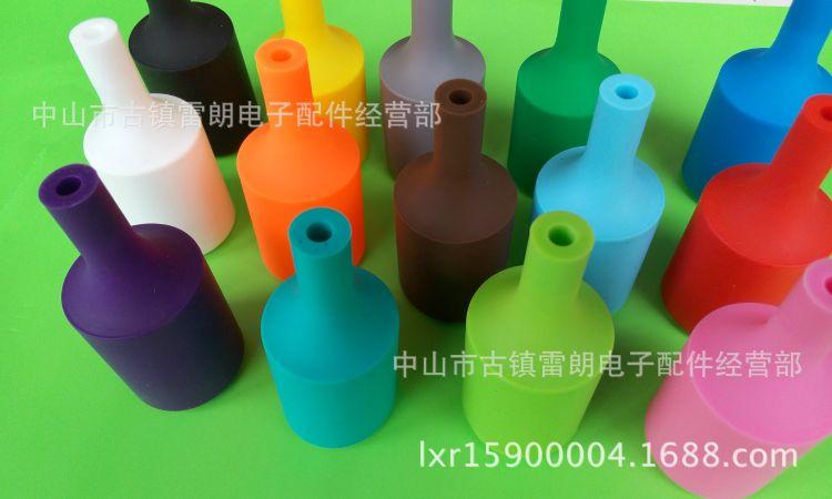 彩色硅胶灯杯,灯头灯座硅胶套。