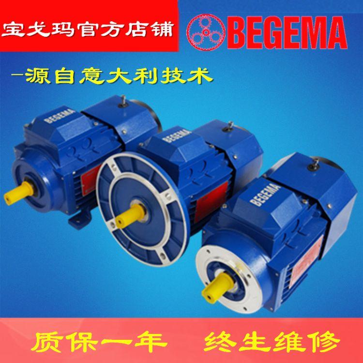 广州特价销售 意大利直流4KW断电刹车电机 6级直流刹车马达