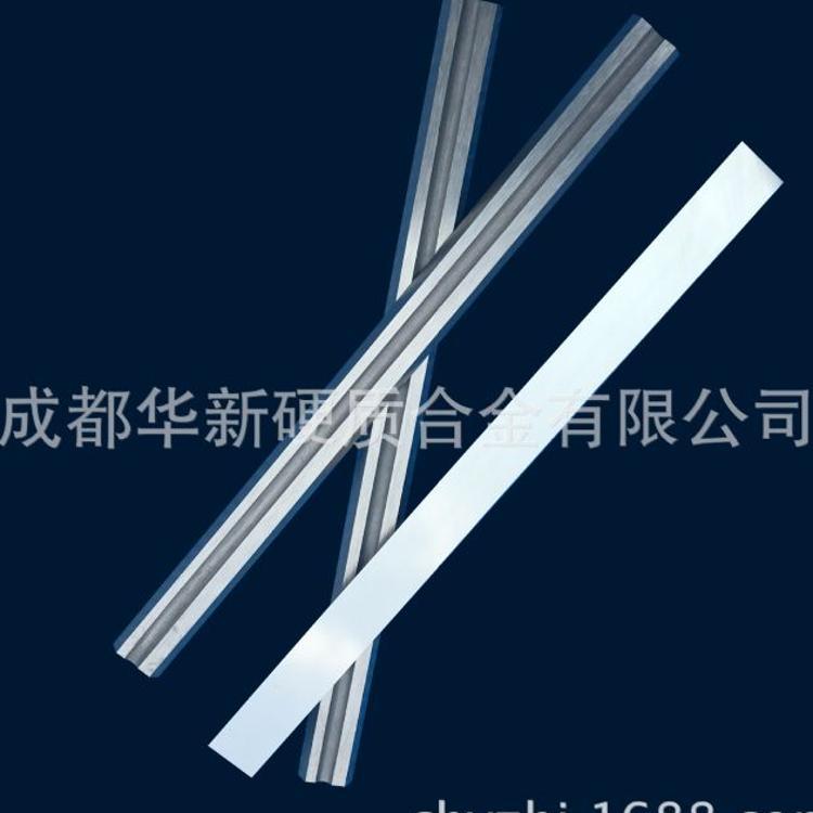 木工电动工具精密刨刀82*5.5*1.2