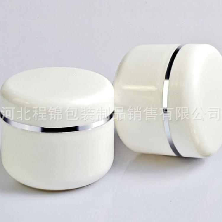 工厂批发50g白色塑料广口瓶双层.面霜盒膏霜盒面膜盒护肤